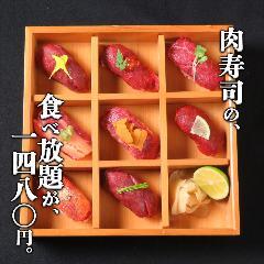 薬膳火鍋と熟成肉 個室居酒屋 炎~えん~ 浜松駅前店