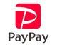 PayPay利用可!