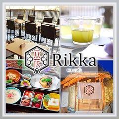 和カフェ 六花 (Rikka)