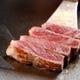 究極の神戸牛を求めて30余年。当店自慢の味をぜひ