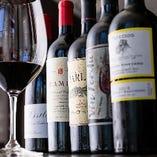 「ケンゾーエステイト」シリーズなど通垂涎のワインを多数ご用意