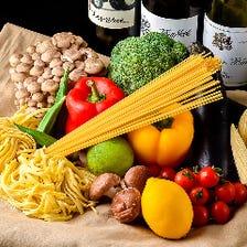 無添加食材や無農薬野菜を追求!