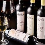 【ワイン】 オススメはジョージアワイン!伝統の味を堪能♪