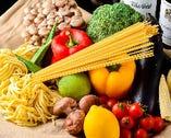 健康!無添加食材!有機野菜!減農薬野菜!無農薬野菜【福岡県】