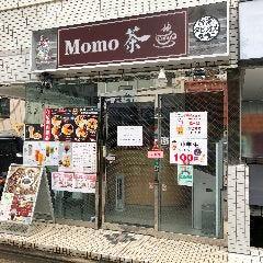 MoMo茶 台湾タピオカ専門店