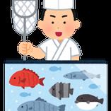 食べてみたいお魚が有ったら是非お電話ください!お待ちしてます