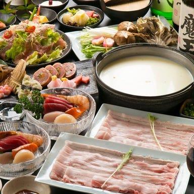 肉×海鮮 やぶれかぶれ 横須賀中央 こだわりの画像
