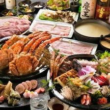 【3時間飲み放題付】選べる![黒豚しゃぶしゃぶ/すきやき]、鮮魚や蟹を堪能!YABU-KABU(やぶかぶ)コース
