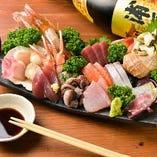直送鮮魚【神奈川県】