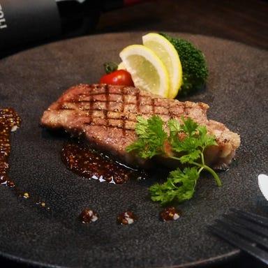 個室 ステーキ&イタリアン VT~Violet Tiger~恵比寿店 コースの画像