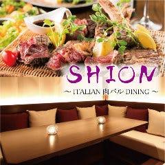 個室 イタリアン肉バル 紫音~Sion~