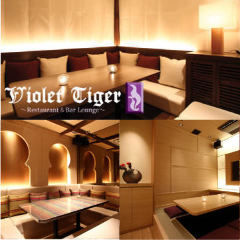 个室 ステーキ&イタリアン VT~Violet Tiger~惠比寿店