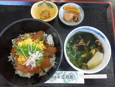 福亀堂 三段店 メニューの画像