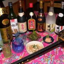 琉球の音楽とお酒で宴会♪
