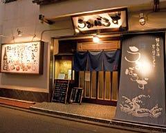 本格日本酒居酒屋 うみぼうず 高砂駅前店
