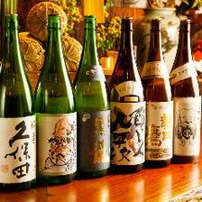 [日本酒]季節の日本酒随時入荷!