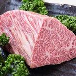 赤身大王の肉塊