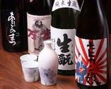 利酒師在中。お食事に合わせた日本酒のアドバイスも承ります。