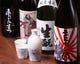 日本酒に力入れてます!旬の酒から常時の定番まで。利酒師在中。