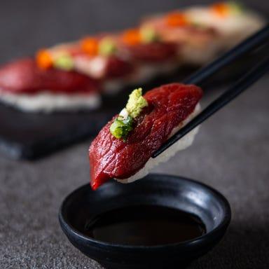 個室で焼き鳥と肉寿司食べ放題 あじと 赤羽店 コースの画像