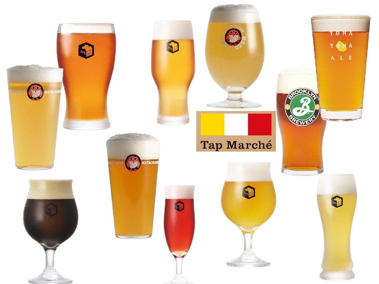 生クラフトビールとワイン各種充実