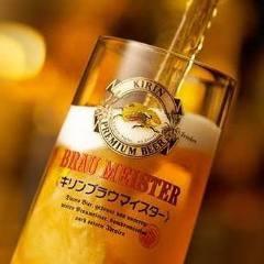 ■飲み放題内容■【飲み放題は2時間!!要相談でご延長もできます。】