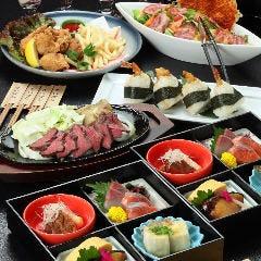 Dining Teburu Akanedoki Tsuyamaten