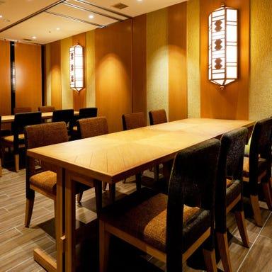和食 六甲 神戸ハーバーランド 店内の画像