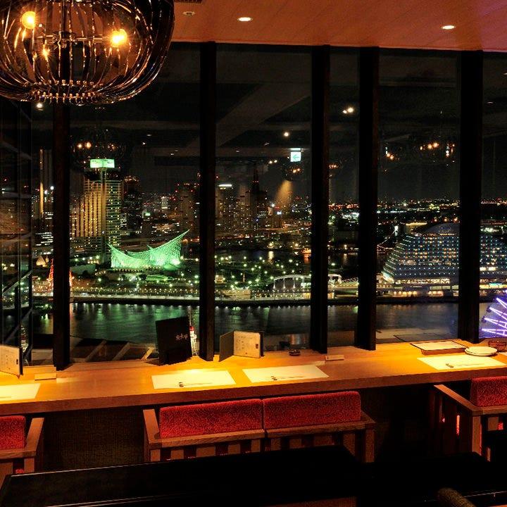 思い出に残る時間を神戸の夜景とともにお過ごしいただけます