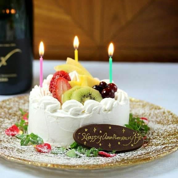 和食でゆったりと過ごす記念日・誕生日デートをぜひ