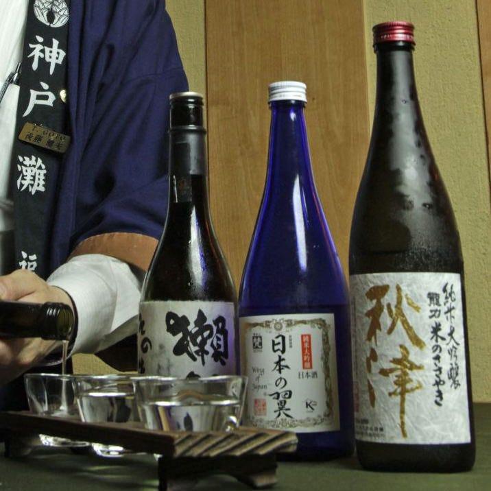 日本酒の利き酒セットもございます