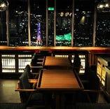 1000万$と謳われる神戸の夜景を眺めながら、至福のひとときをお過ごしください