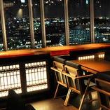煌く神戸の夜景を眺めながら特別な宴席を《南東方角》