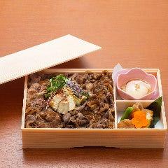 宮崎牛サーロインすき焼き弁当