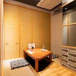 心安らぐ和みの空間。掘りごたつ席完全個室(~2名様×3部屋/2部屋)