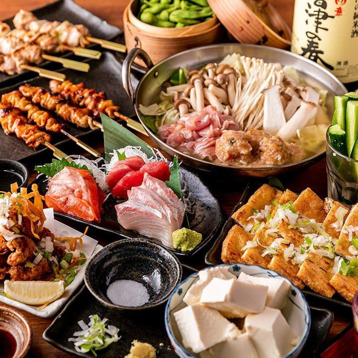 【全7品】料理のみコース2,300円~