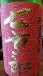 七重郎 純米吟醸 無濾過原酒