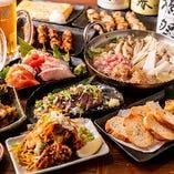 選べるお鍋が付いた『満喫コース』は、希少な『本マグロほほ肉のタタキ』や名物『山賊焼き(唐揚げ)』などをご用意したボリューム満点の内容!