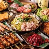 今美味しい産地直送の食べ頃食材を、素材が活きる調理でご提供!宴会や歓送迎会などのお集まりにもぜひご利用ください。