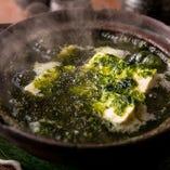 磯の香りがたまらない『青のり豆腐』ってご存知ですか?えっ、まだ食べたことが無い?…それならぜひ、いっちゃいましょう♪当店大人気メニューです!!