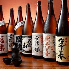 会津・上田地酒を中心に約15種を厳選