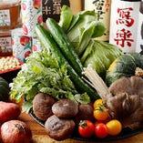 "信州上田直送!朝採れ""ド新鮮""野菜"