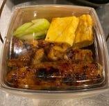焼き鳥弁当(いぶりがっこ・出汁巻きたまご付)※ご飯大盛無料♪
