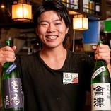 [会津・上田の地酒] 蔵に足運び集めた千葉では珍しい地酒揃い!