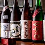 [銘柄多数!地酒] 好みの日本酒を見つけよう♪日本酒通への道…