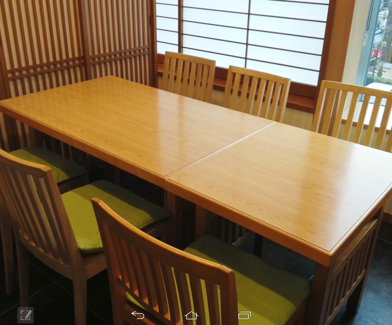 テーブル個室あり(2名~34名様用)