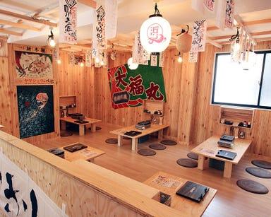 浜焼太郎 大和八木店 コースの画像