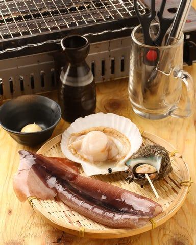 浜焼太郎 大和八木店 メニューの画像