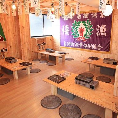 浜焼太郎 大和八木店 店内の画像