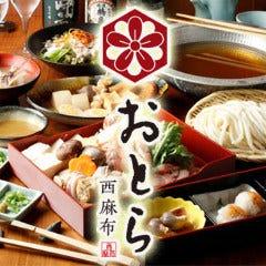 江戸蕎麦 銀次郎